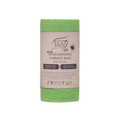 Biodegradable Garbage Bags Small